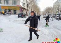 以雪为令 进学街道全力做好冬季清雪工作