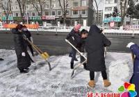 雪寒人心暖—长海社区志愿者积极开展清雪除障活动