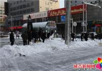 初冬至 雪花来 新兴街道清雪总动员