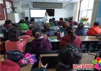 延青社区开展老年人健康教育知识讲座