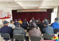 """正阳社区开展""""防范金融诈骗""""知识讲座"""