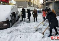 北山街道:全街总动员打好清雪第一仗