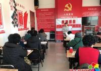 """恒润社区开展""""增强党员政治觉悟和思想觉悟""""主题党日活动"""