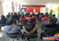 延青社区开展安全用药知识宣传主题党日活动