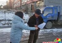 预防一氧化碳中毒宣传  确保居民安全取暖过冬
