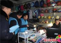 丹华社区开展垃圾回收群众满意度问卷调查活动