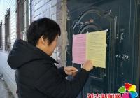 长海社区开展冬季安全用火用电知识宣传活动