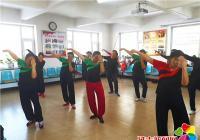 白川社区侨胞之家开设舞蹈培训班