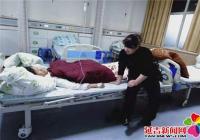 孤寡老人遇意外 社区关怀暖人心
