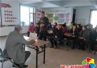 长林社区开展法律进社区普法知识讲座