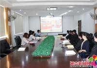 """北山街道组织参观""""中华人民共和国成立70周年大型成就展""""网上展馆系列活动"""