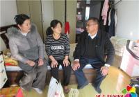 """丹进社区开展主题教育""""献爱心、送温暖""""活动"""