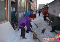 抗冰除雪保民生 人大代表不缺位