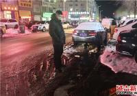 """井盖反水致路面结冰 """"路长制""""巡查保居民安全"""