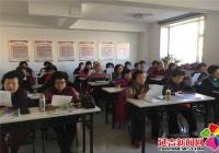 """园校社区开展""""不忘初心、牢记使命""""主题党日活动"""