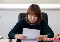 北山街道召开学习省委十一届六次全会精神专题会议