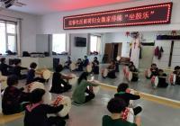 延春社区雨荷•妇女微家集中开展坐鼓乐培训