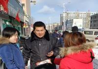 民旺社区积极开展普法宣传活动