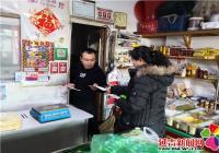 社区动员同防艾 健康中国我行动