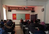 民兴社区开展《继承法》专题法律知识讲座