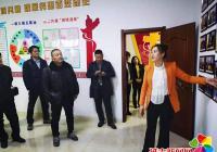 扬州市广陵区司法局到延春社区调研