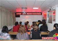 文庆社区开展国家宪法日法治宣传活动