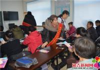 白梅社区开展宪法宣传周活动