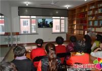 河南街道观看《平安行》 助力保安宁
