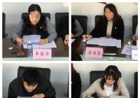 河南街道党工委召开专题民主生活会