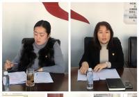 河南街道机关党支部召开专题组织生活会