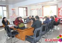 丹华社区开展主题教育集中学习活动