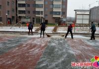清积雪靓化社区环境