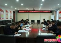进学街道机关党支部召开主题教育专题织生活会和民主评议党员会议