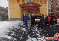 延边州老年科技工作者协会为东阳社区颁发科普示范社区牌