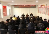 """丽阳社区""""不忘初心,牢记使命""""主题教育专题组织生活会和民主评议党员会议"""