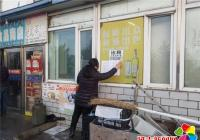 """丹吉社区宣传""""灵补""""政策入户暖人心"""