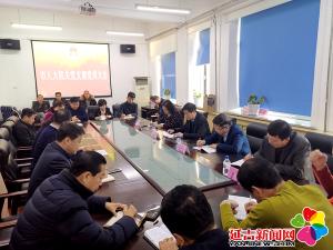 延吉市掀起学习宣传十九届四中全会精神热潮