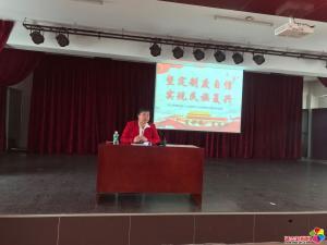 """朝阳川镇开展""""党的十九届四中全会精神""""主题宣讲活动"""