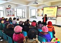 白川社区开展家庭用火安全知识讲座