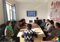 正阳社区传达学习党的十九届四中全会精神