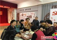 浓浓饺子香暖暖民族情