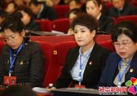 向阳社区学习贯彻中国共产党延吉市第十五届代表大会会议精神
