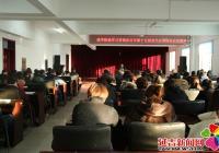 进学街道学习传达延吉市第十五届党代会四次会议精神