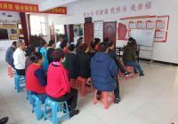 东阳社区党支部组织社区居民学习中共延吉市第十五届代表大会第四次会议精神