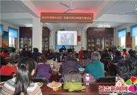 碧水社区召开年终总结表彰暨迎新春座谈会