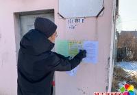 丹进社区开展预防一氧化碳中毒宣传活动