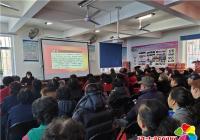 白丰社区组织开展年末工作总结大会