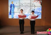 文庆社区开展纪念毛泽东同志诞辰126周年主题党日活动