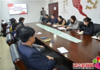 河南街道学习领会政府工作报告
