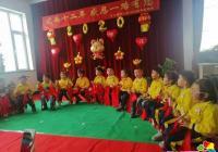 东阳社区党支部组织儿童快乐家园的小朋友开展迎新年联欢会